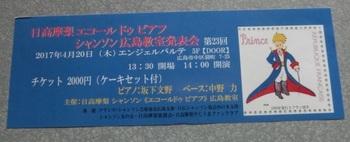 CIMG1175.JPG