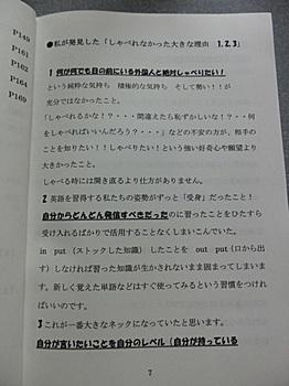 CIMG8685.JPG