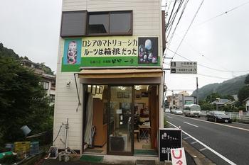 rokurozaikutanaka16-min.jpg