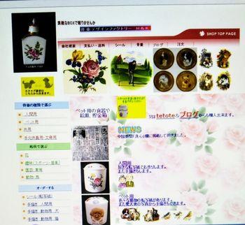 DSC_0319_640.jpg