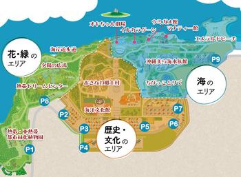 map_gaiyou.jpg